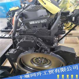 東風康明斯工程機械QSZ13發動機總成