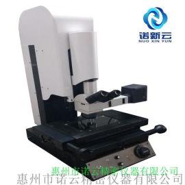 供应惠州影像仪生产销售厂家 诺云精密仪器