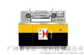 广东直销塑胶材料混炼装备 桌面双辊开炼机