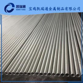 供应TA1/TA2纯钛管, TA10钛合金管
