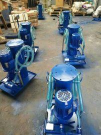 移动式滤油机LUCD-100×10便携式滤油小车