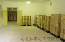 肉桂酸 CAS No. :140-10-3