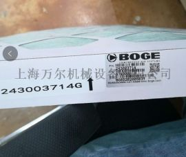 康普艾空压机高效滤芯过滤器CE0372GB /CE0372GC