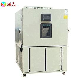 唐山可编程快速温变试验箱,高低温快速温度变化试验箱