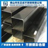 拉丝面304不锈钢黑钛金方管 亚光不锈钢黑色管