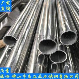 清远不锈钢圆管 亚光不锈钢管 201薄壁不锈钢圆管