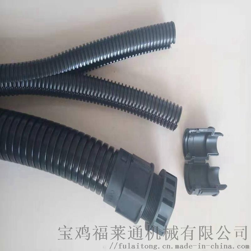 餘姚雙臂開口尼龍軟管AD31.4規格