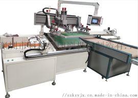 自动丝印机左进料印刷机