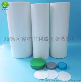 PE发泡材料  双复膜卷材  瓶盖垫片