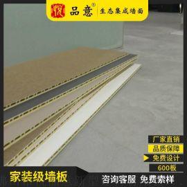 卡扣式安装竹木纤维集成墙板 护墙板
