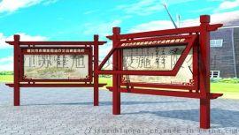仿古宣传栏镀锌板园林景观标牌浙江定制宣传橱窗