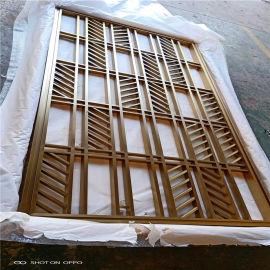 江门办公室雕刻铝屏风隔断 不锈钢门头屏风加工定制