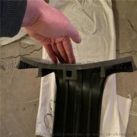 背贴式橡胶止水带 400*6外贴式止水带
