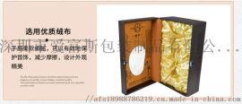 供应冬虫夏草包装礼品盒 精美PU绒布茶叶礼品盒 棕色长方形礼品盒