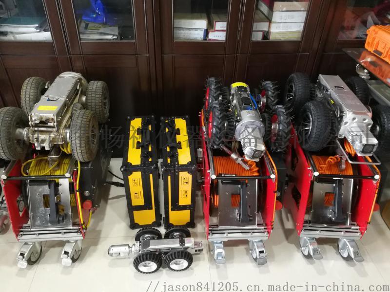 工业管道检测机器人价格