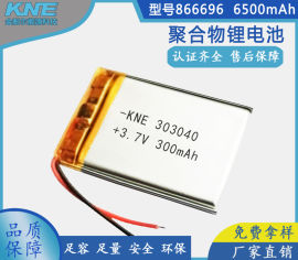 303040 聚合物锂电池厂家直销 300mAh