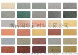 湖南  深彩虹品牌天然碎石真漆塗料系列