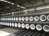 襯塑鋼管,鋼管襯塑廠家