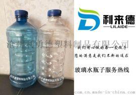 新款2升玻璃水瓶子, 汽车玻璃水瓶子价格, 玻璃水瓶子