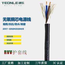通乐国标RVV电源线自动化装置用电源线