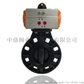 D671X-10S气动塑料蝶阀DN100