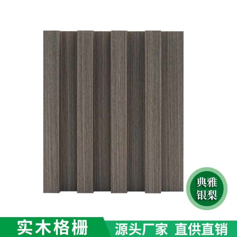 实木格栅墙板 欧式现代背景墙格栅板价格