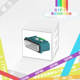 硕方IPX8防水插座