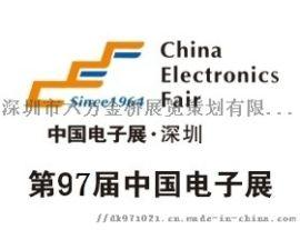 CICE2021深圳国际线缆与连接器及线束加工设备展