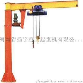 定柱式旋臂起重机