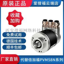 德国P+F倍加福PVM58N绝对值编码器
