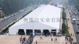 广州厂家直销展览帐篷餐厅仓库篷房, 各种规格齐全