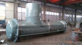 曲管压力平衡补偿器高质量生产厂家