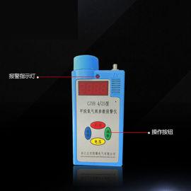甲烷一氧化碳测定器 CJT4测定器 易燃气体测定器