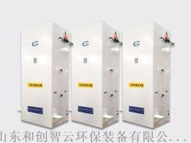 二氧化氯发生器定制/安全饮水消毒设备