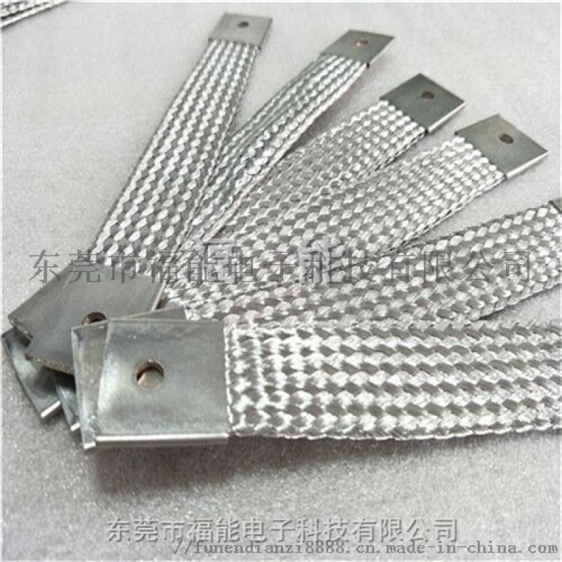 制作配电柜连接铜带 12平方铜编织线流程