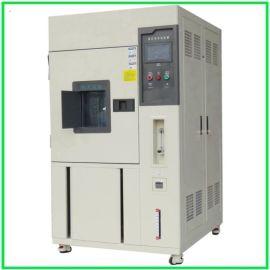 四川氙灯耐气候试验箱 耐老化试验箱 风冷水冷式