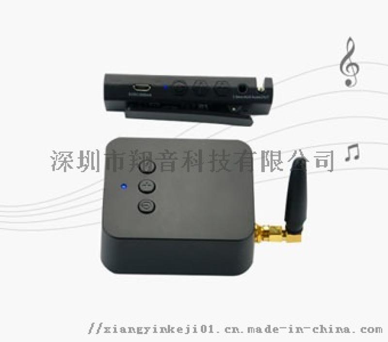 領夾2.4G無線高保真音頻收發器方案 找翔音科技
