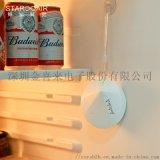 鮮知鮮覺冰箱淨化器 臭氧除味殺菌消毒除味寶