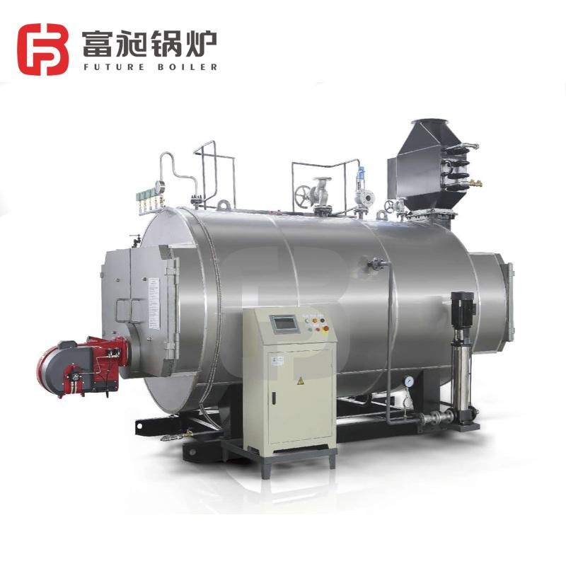 厂家直销卧式燃油锅炉 自动燃油锅炉