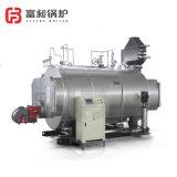 廠家直銷臥式燃油鍋爐 自動燃油鍋爐