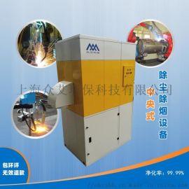 中央式焊烟净化器焊烟净化器除尘设备