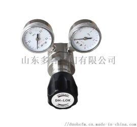 气体减压阀DR11不锈钢低压减压器高纯气体特气阀门