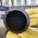 生產供應吸砂橡膠管 吸砂膠管 吸引橡膠管