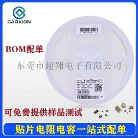 UniOhm-厚声贴片电阻一级代理商
