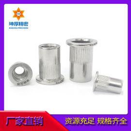东莞坤厚精密生产厂家 平头条纹不锈钢拉铆螺母通孔
