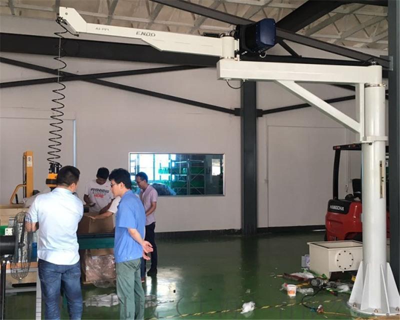 折臂式起重机/80kg电动智能提升折臂吊