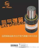 KALLER X350-013氮气模具弹簧厂家直销