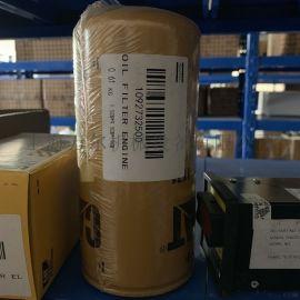 英格索兰移动机次级燃油过滤器22090526