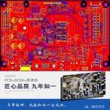 深圳洪銘科技專業PCB抄板打樣制作BOM清單