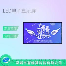 全高清led室内户外广告全彩显示屏高清电子大屏